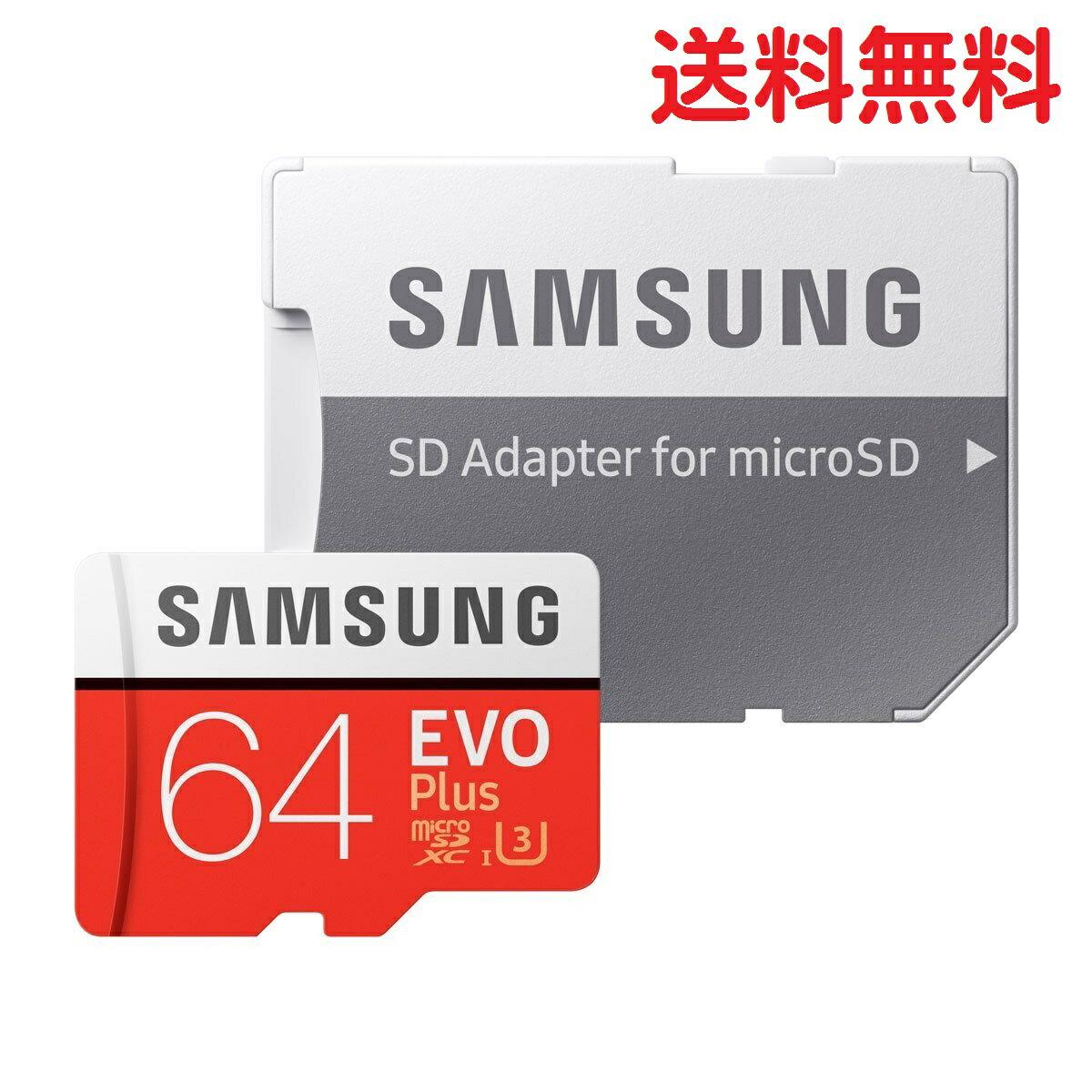Samsung microSDXCカード 64G...の商品画像