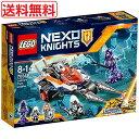 ランスのツインランサーストライク 70348 レゴ ネックスナイツ LEGO NEXO KNIGHT...