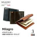 MILAGRO 小銭入れ付きマネークリップ(MILAGRO ミラグロ 財布 ウォレット マネー