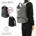アマリオ バックパック crum BP15(AMARIO  ...