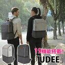 UDEE 多機能バックパック(ウディ 多機能 セキュリティ カメラバッグ 防水 ユニセックス 男女兼用 大容量 クラウドファンディング)