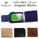 ショッピング皮 オリガミ ウォレット 牛革二つ折り財布(JBIRD CO. Origami Wallate  二つ折り財布 コンパクト レザーウォレット 革財布 薄型 シンプル 本革)【送料無料 在庫有※一部お取寄せ】