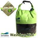 スクラバ ウォッシュ バッグ ミニ (Scrubba Wash bag Mini ノマディックス 洗濯 旅行 アウトドア 防災)【在庫有】【あす楽】