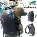 ショッピングトラベル スクラバ ステルスパック(Scrubba stealth pack アウトドア 洗濯 衣類圧縮 旅行 トラベル 出張 防水 スクラバウォッシュ)【送料無料 ポイント10倍 在庫有り】【あす楽】【4/7】