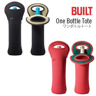 BUILT NY ワンボトルトート (1 bottle) fs3gm