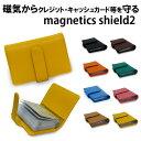【メール便送料無料】I CREVER 磁気シールドカードケース(アイクレバー SHELLY シェリー カード入れ 20枚 キャッシュカード クレジットカード SY−MS012)【ポイント5倍 在庫有り