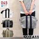 045 Yokohama Canvas Bag M15A11...
