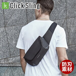 【エコバッグ付】クリック スリングバッグ 防刃素材