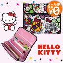 [to 7/1 20%OFF!] Email service free of charge / day shipment 】 maternity record book case (ジャバラタイプ) hello kitty (the HelloKitty/ colorful series) [RCP]