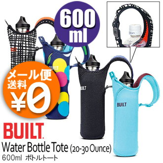 BUILT NY 600ml one bottle bag Tote ( Bild /water tote/20-30/BLK/CGD/SCB/SDT )