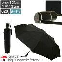 Knirps Big Duomatic Safety(Black)(クニルプス 自動開閉 ワンプッシュ BLK 折りたたみ傘)【送料無料 在庫有り】【あす楽】