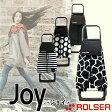 【ポイント15倍 あす楽 送料無料 在庫有り】ROLSER Joy(ロルサー ジョイ ショッピングカート キャリー)【9月21迄】