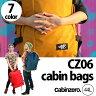 【期間限定ご購入割引あり あす楽 送料無料 在庫有り】Cabin Zero CZ06(キャビンゼロ England 英国 イギリス back pack リュック バックパック 通勤 マザーバッグ キャビンバッグ 飛行機 旅行 3way) 02P01Oct16