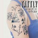 【メール便送料無料】tattly set(タトゥリ