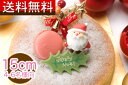 販売数20万本超!!大人気チーズケーキ【送料無料】クリスマス...