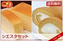 シエスタセット (「チーズケーキ 1本」「ロールケーキ 1本」)