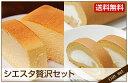 スペシャルセット(「ロールケーキ 2本」「チーズケーキ 1本」)