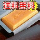 【送料無料】ベイクドチーズケーキ厳選素材が創り出す極上『シエスタチーズケーキ」インターネット限定 お得な2個セット
