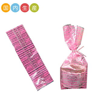 Wrapping muffin cake bag gift packaging confectionery supplies NB304 cake pieces packaging bag heart text in for 50 cards