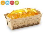 BT31N・ミニパウンドトレー(ナチュール)・200枚パウンドケーキ・パウンドトレー・ベーキングトレー・紙製・パウンド型・お菓子・手作り・製菓用品