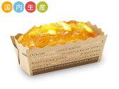 【パウンドケーキ】【パウンドトレー】【ベーキングトレー】紙製 パウンド型 お菓子 手作り 製菓用品 BT31N ミニパウンドトレー ナチュール 50枚