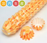 T02 ペットカップ底径30mm(オレンジハート)300枚ベーキングカップ・ケーキ型・焼型・紙製・お菓子・手作り・製菓用品