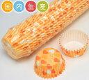 T04 ペットカップ底径50mm(オレンジハート)300枚ベーキングカップ・ケーキ型・焼型・紙製・お菓子・手作り・製菓用品【10P01Aug15】