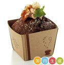 【パウンドケーキ】【パウンドトレー】【ベーキングトレー】紙製 パウンド型 お菓子 手作り 製菓用品 BT57 クラフトキューブ ティータイム 50枚