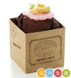 CB21 キューブカップ55 ウッディー 50枚パウンドケーキ・パウンドトレー・ベーキングトレー・紙製・パウンド型・お菓子・手作り・製菓用品