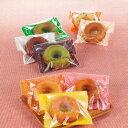FU1A 個包装袋 100×120mm 40枚 8色×5枚 メール便メール便対応個数:4個までラッピング 用品 袋 プレゼント 包装 お菓子 手作り 製菓用品