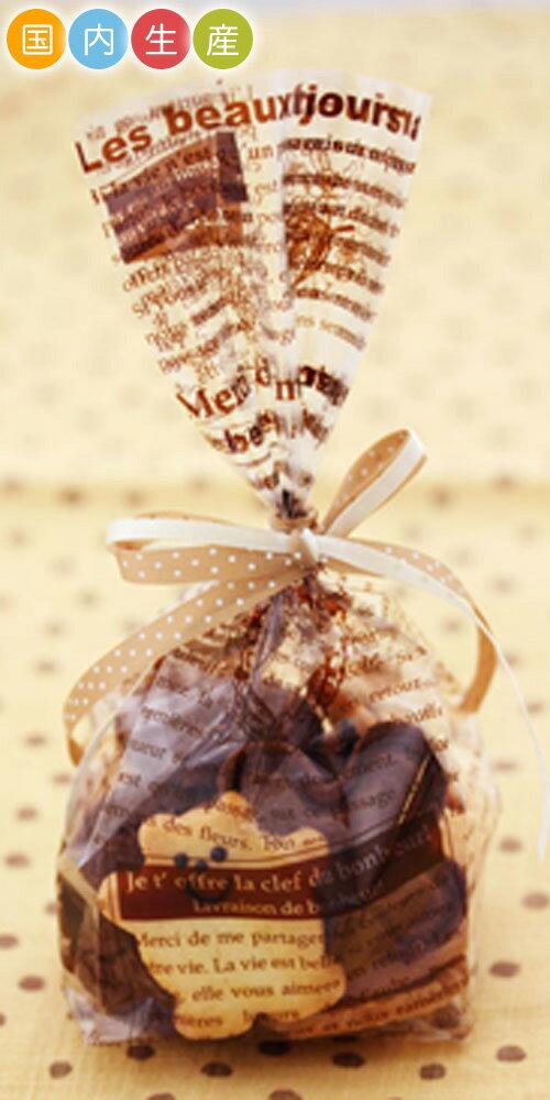マフィンラッピングパックM(フレンチ)50枚【メール便対応】ラッピング・用品・袋・プレゼント・ギフト・包装・製菓用品【10P01Aug15】