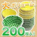 【お弁当】【お弁当グッズ】【おかず】入れ カップ 容器 お得用 お弁当おかずカップ2色アソート チェック 200枚