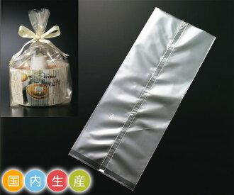 XF 8200 件包裝袋,160 x 150 x 400 毫米 (去氧劑相容),100 張包裝紙,用品、 矽膠、 永恆和乾燥劑袋禮品包裝糖果產品