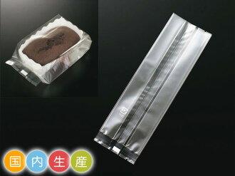 XF 8300 包裝袋 60 x 40 x 200 毫米 (去氧劑相容),100 張包裝紙、 用品、 矽膠、 永恆和乾燥劑袋禮品包裝糖果產品