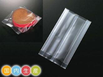 XF 8601 件包裝袋 / 95 x 30 x 175 毫米 / (氧氣吸收器相容),100 床單包裹,貨物,矽膠、 永恆、 乾燥劑、 袋,禮品,包裝糖果產品 [10P01Aug15]