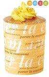 ML63トールカップ(レター)・50枚ケーキ型・マフィンカップ・ベーキングカップ・紙製・シフォンケーキ型・焼型・ケーキカップ・お菓子・手作り・製菓用品