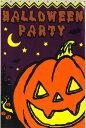 HALLOWEEN2016 NB393 ハロウィーンラッピングパックM かぼちゃ 30枚 メール便対応 ラッピング・用品・袋・プレゼント・包装・お菓子・手作り・...