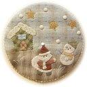マザーズドリーム パッチワークキット まぁるいクリスマスミニタペストリー kit69 メール便対応商品