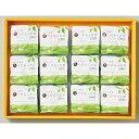 月でひろった卵小野茶 12個入(TUOC-12)【※当商品はメーカー包装されています。包装紙をご指示いただきましてもご対応できかねます。】【...