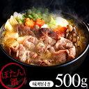 (送料無料)猪肉をつかったぼたん鍋(ボタン鍋)で体ぽっかぽか...