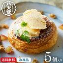 八天堂 フレンチトースト(メーカー直送)(送料無料)(冷凍品でお届けします)【楽ギフ_