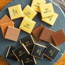 チョコギフトお菓子帝国ホテルチョコレート プレート(TA-10S)(メーカー包装済み、のしは外のし)C-20