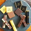 チョコギフトお菓子帝国ホテルチョコレート スティック&プレート(TA-15)(メーカー包装済み、のしは外のし)C-20