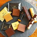 チョコギフトお菓子帝国ホテルチョコレート スティック&プレート(TA-30)(メーカー包装済み、のしは外のし)C-20