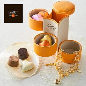 バレンタイン チョコレート レスカリエ メッセージ バレンタインデー