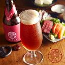 寒中見舞いギフト(酒類)「馨和KAGUA」6本セット(あす楽一時休止中)【送料無料】