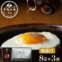 ショッピング陶器 (京都 下鴨茶寮)料亭の粉しょうゆ8g×3袋 陶器付(保存容器) (あす楽一時休止中)