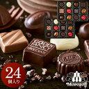 チョコギフトお菓子モロゾフゴールデンファンシーチョコレート24個C-20