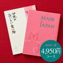 б╩еле┐еэе░еое╒е╚ е░еыесб╦made in Japan еседе╔едеєе╕еуе╤еє MJ08е│б╝е╣ with ╞№╦▄д╬дкддд╖дд┐йд┘╩кб╩╧б д╧д╣б╦ б┐╖╔╧╖д╬╞№б┐дк╜╦ддб┐дк╩╓д╖б┐╞т╜╦ддб┐╩╓╬щ╔╩б┐░·╜╨╩кб┐╖ы║з╞т╜╦ддб┐╖ы║з░·╜╨╩кб┐╜╨╗║╞т╜╦ддб┐╡н╟░╔╩б┐еое╒е╚еле┐еэе░