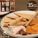 ショッピング出産祝い お菓子 スイーツ 本高砂屋 エコルセファミリーギフト / 詰め合わせ ギフト